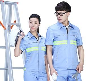 上海夏季工装图片欣赏